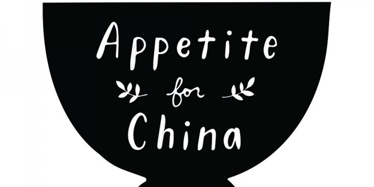 Appetite for China