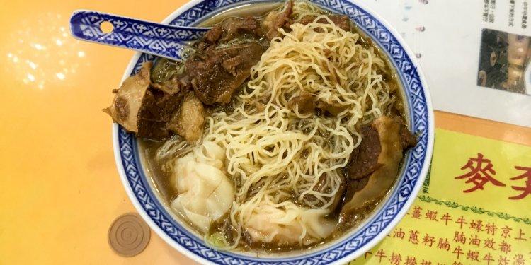Beef Brisket Wonton Noodle