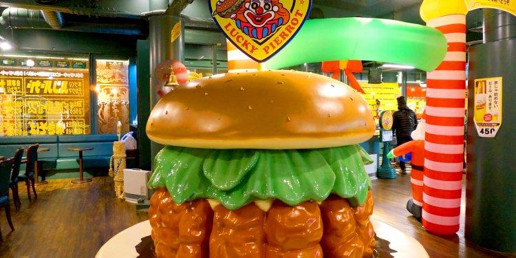 Local Hamburger Shop Lucky
