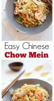 Chow Mein - quick, delicious and healthy Chinese noodles recipe that is MUCH better than takeout. Learn how to make chow mein at home | rasamalaysia.com