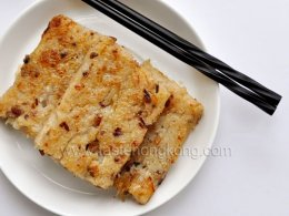 Fried Turnip or Radish Cake
