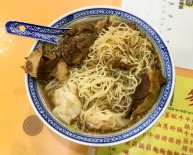 Chinese Beef brisket Noodle soup Recipes