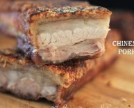 Chinese Crispy roast pork belly recipe