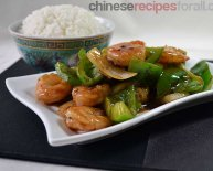 Chinese Fried rice Recipes Easy