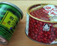 Chinese red bean cake recipe