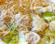 Chinese Shrimp Noodle soup Recipes
